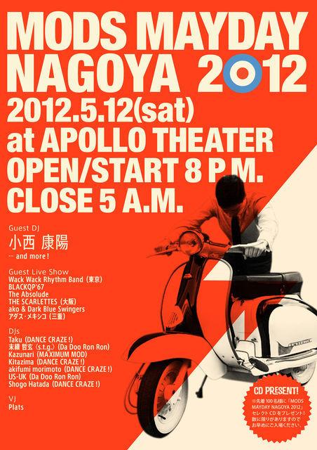 Mods Mayday Nagoya 2012